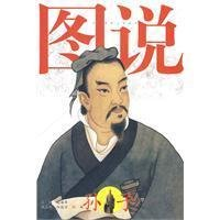 Illustrated grandson(Chinese Edition): ZHAO HAI JUN