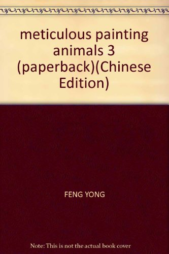 9787807381754: meticulous painting animals 3 (paperback)(Chinese Edition)