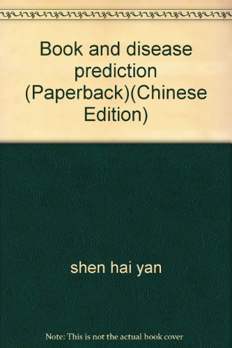 Book and disease prediction (Paperback): shen hai yan