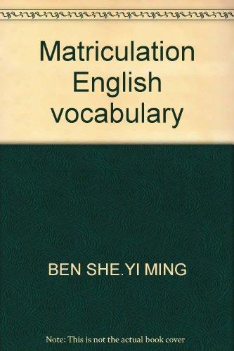 9787807457114: Matriculation English vocabulary