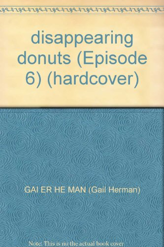 9787807472452: disappearing donuts (Episode 6) (hardcover)