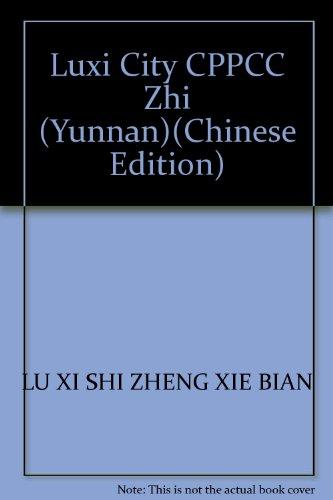 Luxi City CPPCC Zhi (Yunnan)(Chinese Edition): LU XI SHI