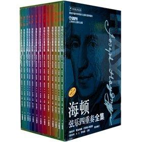 9787807512806: Haydn Complete String Quartets (Set all 13) (hardcover)