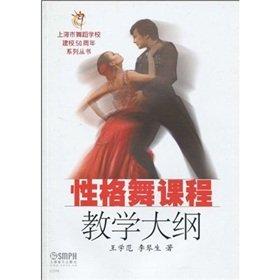 9787807514480: Character Dance Syllabus (Paperback)
