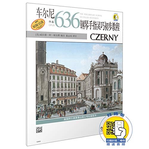 Czerny piano finger dexterity initial tutorial (Op. 636) (with CD ROM 1)(Chinese Edition): CHAO ZHI...