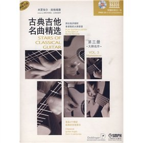 9787807515623: Stars of Classical Guitar (Vol.3 · Masterpieces)