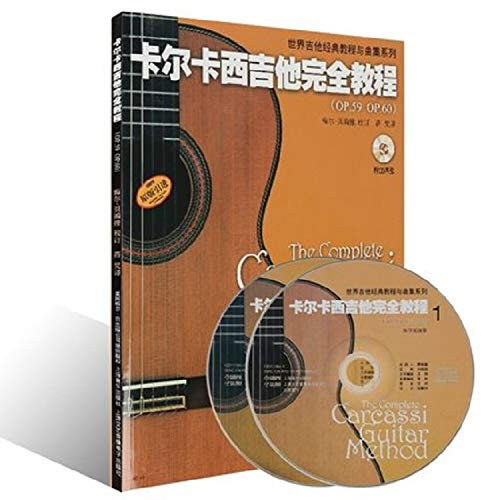 Kalka Xiji his complete tutorial (with CD-ROM 2 ) Mel Bay(Chinese Edition): MEI ER BEI