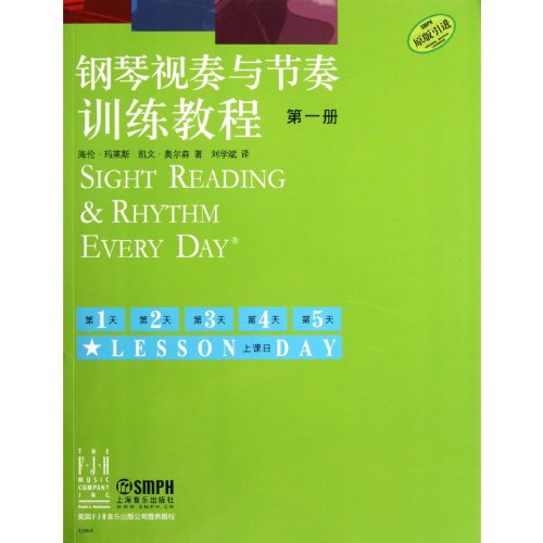 Piano sight-reading and rhythm training tutorial (1)(Chinese: HAI LUN MA