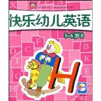 9787807574736: My First English ( 5-6 years of age with CD-ROM B)