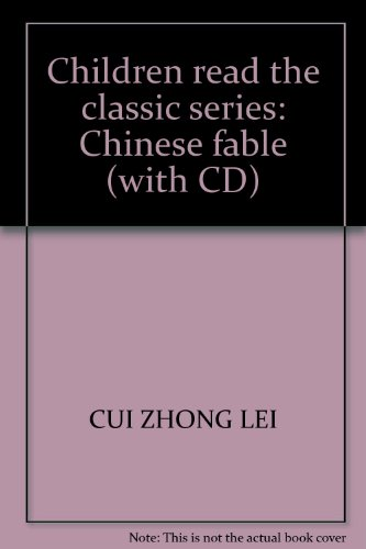 Children read the classic series: Chinese fable: CUI ZHONG LEI