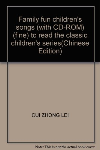 Family fun children's songs (with CD-ROM) (fine): CUI ZHONG LEI