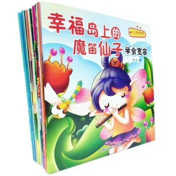 early childhood elementary education Emotional Intelligence family (all 6)(Chinese Edition): BEN ...