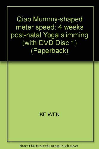 Pretty mom -speed shape meter - 4: KE WEN