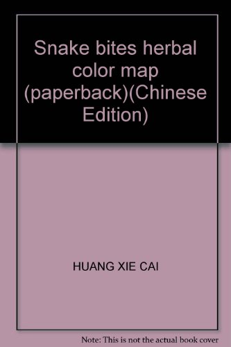 Snake bites herbal color map (paperback)(Chinese Edition): HUANG XIE CAI