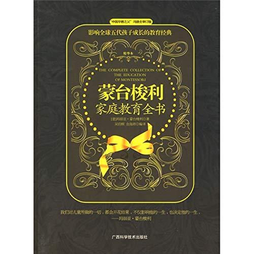 9787807634089: Montessori Family Education book