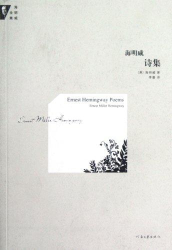 9787807655985 Hemingway Complete Works