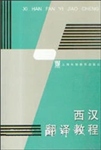 9787810092142: Xi Han fan yi jiao cheng =: Curso de traducción del español al chino (Mandarin Chinese Edition)