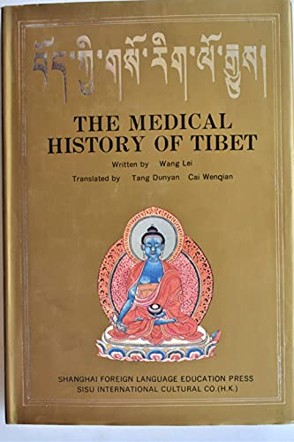 9787810098250: The medical history of Tibet
