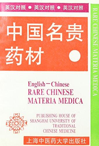 Rare Chinese Materia Medica (Ying Han dui: Zhang Enqin