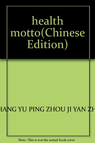 9787810105392: health motto(Chinese Edition)