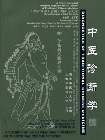Diagnostics of Traditional Chinese Medicine (Library of: Zuo Yanfu