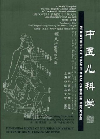 9787810106535: Pediatrics of Traditional Chinese Medicine (English and Chinese Edition)