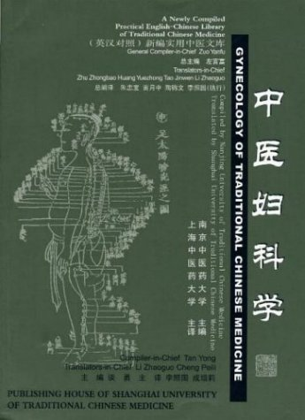 9787810106573: Gynecology of Traditional Chinese Medicine (Library of Traditional Chinese Medicine: Chinese/English edition) (Newly Compiled Practical ... Medicine) (English and Chinese Edition)