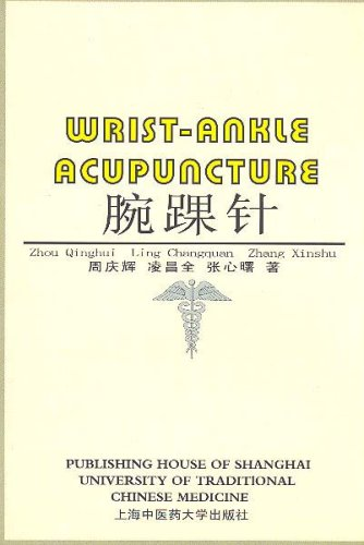 Wrist-Ankle Acupuncture (Chinese Edition): Zhou Qinhui