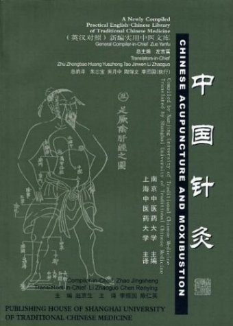 9787810106672: Chinese Acupuncture and Moxibustion (Library of Traditional Chinese Medicine: Chinese/English edition)