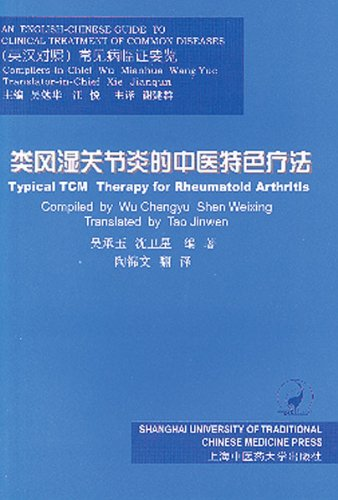 9787810107907: Typical TCM Therapy for Rheumatoid Arthritis (An English-Chinese Guide to the Clinical Treatment of Common Diseases using Traditional Chinese Medicine) (English and Chinese Edition)