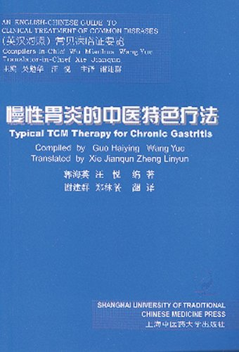 9787810107921: Typical TCM Therapy for Chronic Gastritis (An English-Chinese Guide to the Clinical Treatment of Common Diseases using Traditional Chinese Medicine) (English and Chinese Edition)