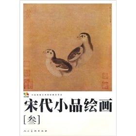 Foot massage therapy revision [ Tangshu Liang: TANG SHU LIANG