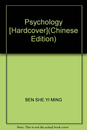 Psychology [Hardcover](Chinese Edition): BEN SHE.YI MING