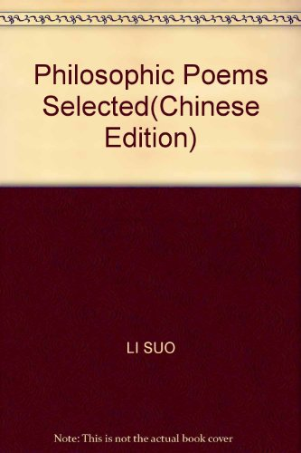 Philosophic Poems Selected(Chinese Edition): LI SUO