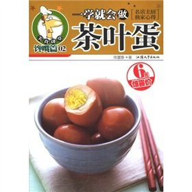A school will do pork chops food: LI ZHI HONG