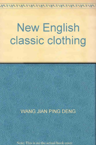 9787810386784: New English classic clothing