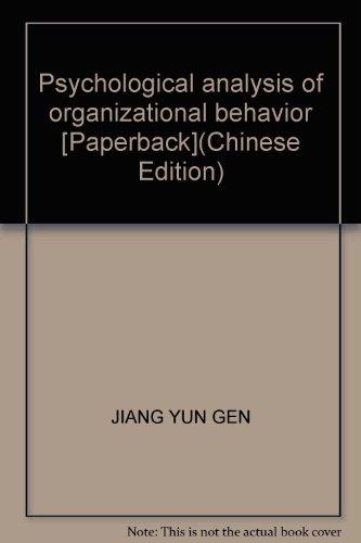 9787810386968: Psychological analysis of organizational behavior [Paperback](Chinese Edition)