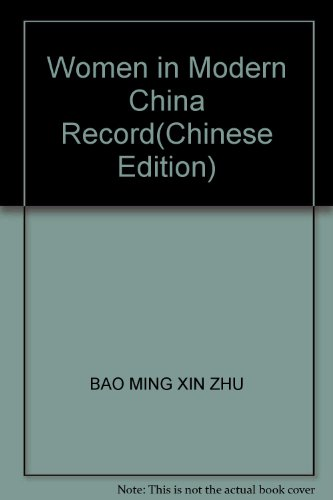 9787810388870: Women in Modern China Record