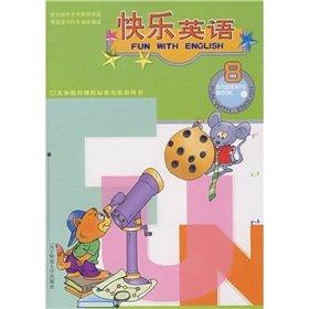 9787810423793: Happy English (Student Book 8)