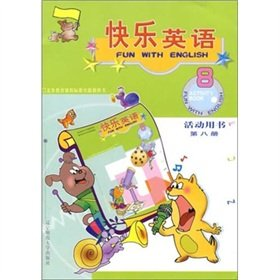 9787810424080: Happy English (the first eight events with the book)