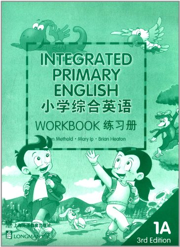 Primary school English Workbook (1A)(Chinese Edition): YING ) MAI