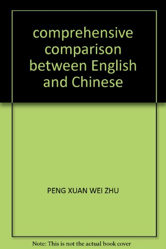 comprehensive comparison between English and Chinese: PENG XUAN WEI