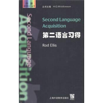 9787810467940: Second Language Acquisition (Oxford Introductions to Language Study)