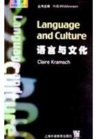 Oxford Introduction to Linguistics: Language and Culture(Chinese: Claire Kramsch