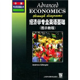 Oxford English based on books: English basic: ZHAO XIAO SHENG