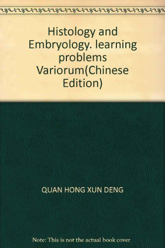 Histology and Embryology. learning problems Variorum(Chinese Edition): QUAN HONG XUN DENG