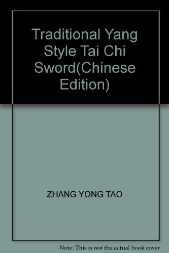 9787810515436: Traditional Yang Style Tai Chi Sword(Chinese Edition)