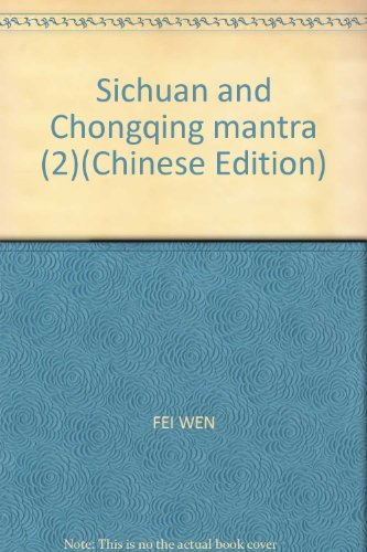 Sichuan and Chongqing mantra (2)(Chinese Edition): FEI WEN