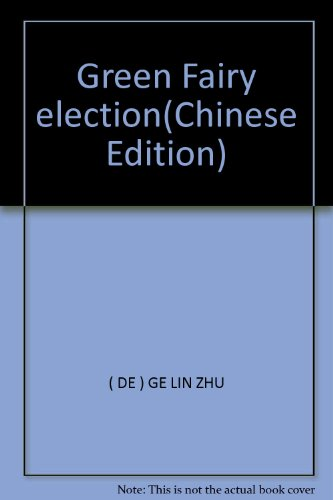 Green Fairy election: GE LIN ZHU