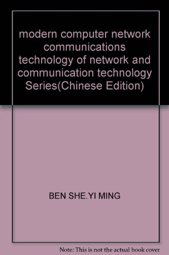 modern computer network communications technology of network and communication technology Series(...